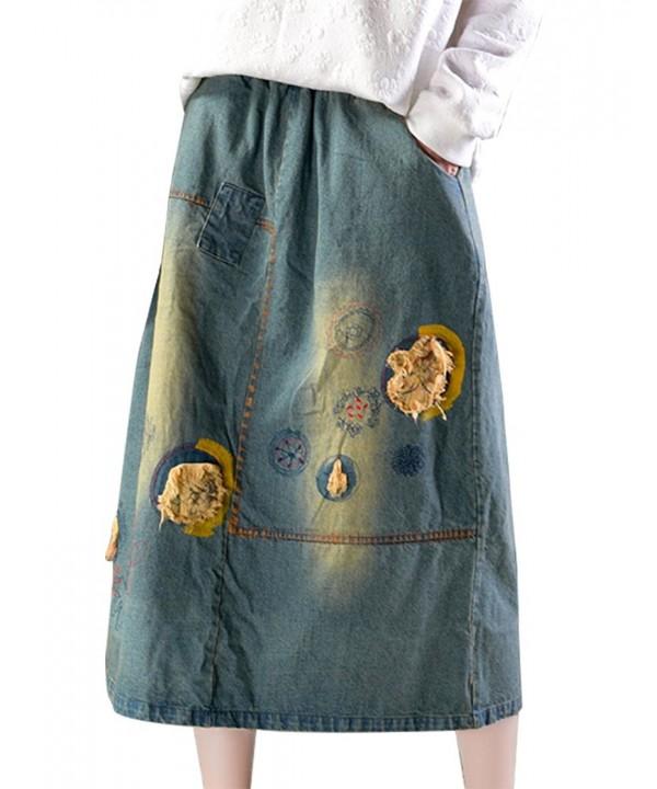IDEALSANXUN Womens Elastic Distressed Embroidery